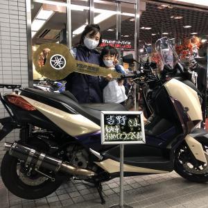 はじめの一歩2020【XMAX250】