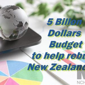 「ちょい難」で英語学習!(**:最新ニュース ニュージーランドの経済支援金「200億ドル」の行方