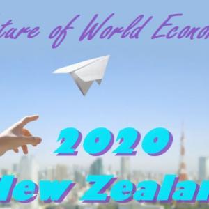英語学習 (2)「未来の経済への展望」英語キーワードで学ぼう!