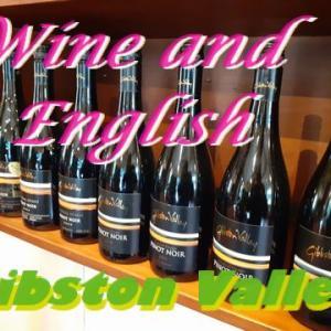ワインで英語! 英語表現の難しい「味覚」について。特別にw。