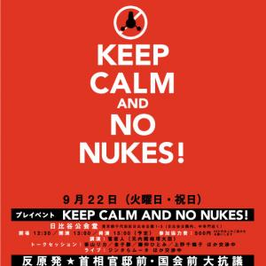 KEEP CALM AND NO NUKES! 0922 反原発★首相官邸前・国会前 大抗議