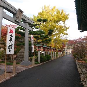 常宮(常宮神社)