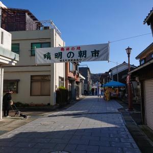 相生町(今日の晴明の朝市)