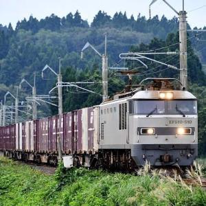 朝の貨物は銀のEF510-510