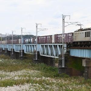 秋色暮色EF510-509