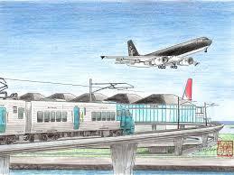 伊丹空港へのアクセス!…リムジン以外の私のおすすめ!