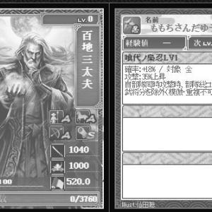 戦国ixa 復活祭り 偏りひどすぎ(操作?)