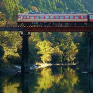 いすみ鉄道 眩耀の谷
