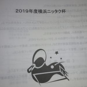横浜ニッタク杯(S・S・W)