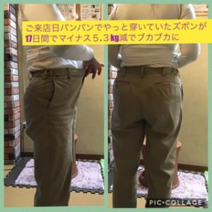 【凄~い】1/5~1/22の17日間で−5.5kg減!!