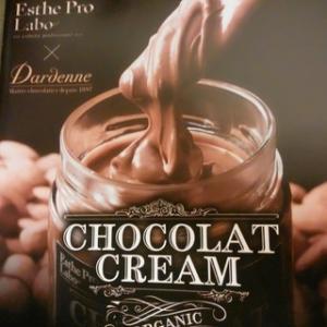 【残りわずか】ヤバイほど美味しいショコラクリーム