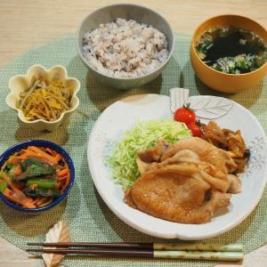29の日☆生姜焼きの晩ごはん♪