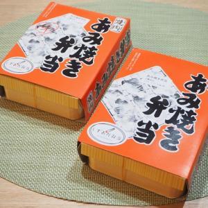 オススメ☆静岡のお弁当とスイーツ