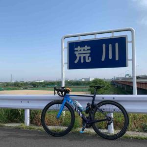 奥武蔵グリーンラインに行ってきた