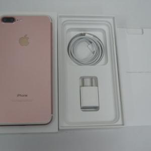 札幌iPhone7Plus買取 iPhone買取なら北18条駅徒歩1分!スマコレ札幌店におまかせ下さい