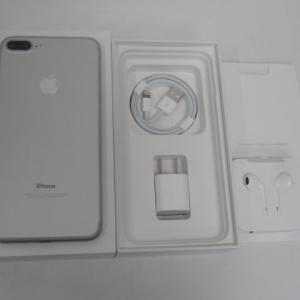 札幌iPhone11買取 iPhone11、iPhone11Proの高価買取なら北18条駅徒歩1分スマコレ札幌店