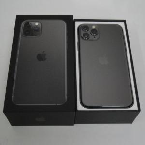 札幌iPhone11Pro買取 iPhone11の高価買取なら北18条駅徒歩1分のスマコレ札幌店におまかせ下さい