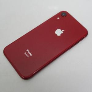 札幌iPhoneXR買取なら北18条駅徒歩1分!iPhone買取のスマコレ札幌店におまかせ下さい