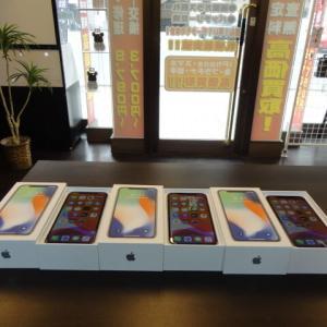 iPhone・iPad・スマホの高価買取なら北18条駅徒歩1分!iPhone買取のスマコレ札幌店におまかせ下さい