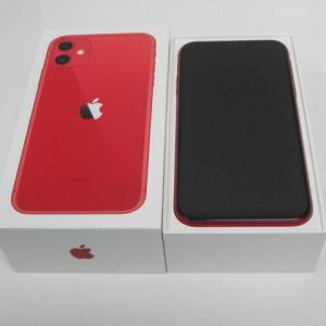 iPhone11の買取なら北18条駅より徒歩1分!iPhone買取のスマコレ札幌店におまかせください