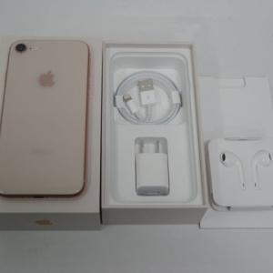 札幌iPhone8買取 iPhoneの高価買取なら北18条駅より徒歩1分のスマコレ札幌店におまかせ下さい