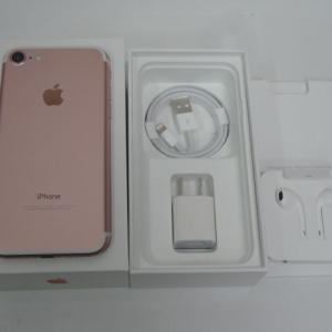 札幌iPhone7買取 中古iPhoneの高価買取なら北18条駅徒歩1分スマコレ札幌店におまかせ下さい