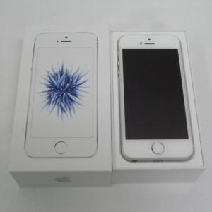 札幌iPhoneSE買取 中古iPhoneの高価買取なら北18条駅徒歩1分スマコレ札幌店におまかせ下さい