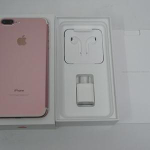 札幌iPhone7Plus買取 中古iPhoneの高価買取なら北18条駅徒歩1分スマコレ札幌店
