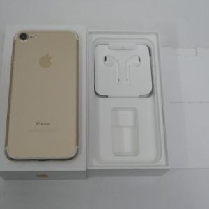 札幌iPhone7買取 中古iPhoneの高価買取なら北18条駅徒歩1分スマコレ札幌店