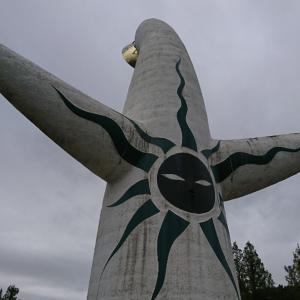 万博 太陽の塔 ニフレル