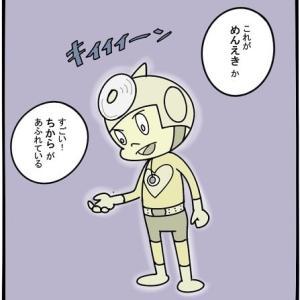 ひゃくにちぜき編 完結!