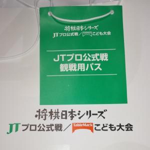 将棋日本シリーズ 熊本大会