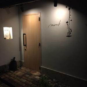 京都哲学の道・レストラン「MONK」★★★★★