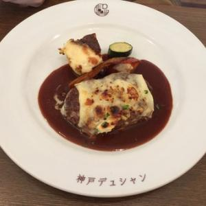 三宮、洋食屋「神戸デュシャン」