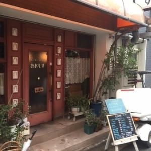 三宮・磯上公園・喫茶店ランチ(定食)【珈琲館おあしす】