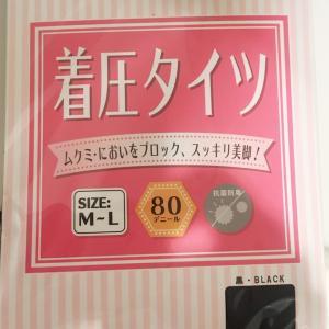 300円の着圧タイツ