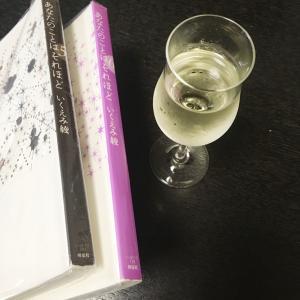 住宅展示場の受付とTSUTAYAのマンガとスパークリングワイン