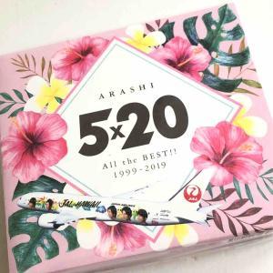嵐JALハワイアルバム限定盤と、BRAVEフラゲ!