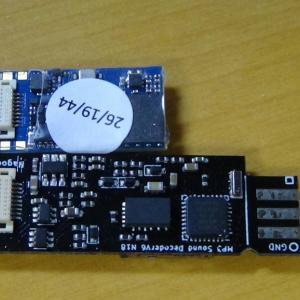 MP3V6N18でスケッチ改造