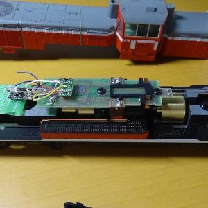 DE10 Kato HO用の Next18基板うを作ってみる。