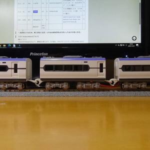 プラレールHO化改造 次はE353系