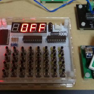 F28まであるコントローラ DCC出力OnOffボタン追加とRailComDisplay対応