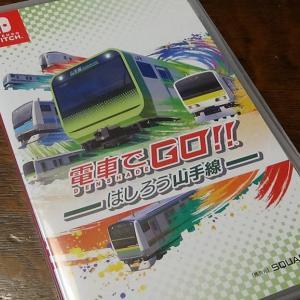 電車でGoコントローラで、走ろう山手線を動かす。