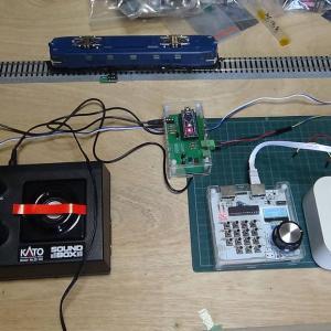 SoundBox_DSDecoder、F0で方向転換できるようにする。
