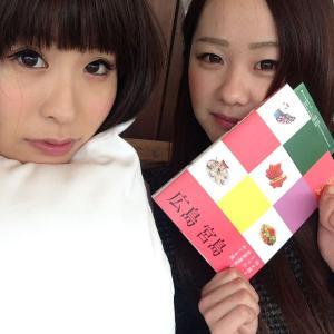 友人の結婚式に出席するため日本に帰国します。