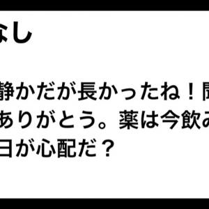 夕方の部!( ̄∀ ̄)