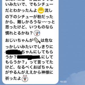 ありがたい!(*´∀`*)