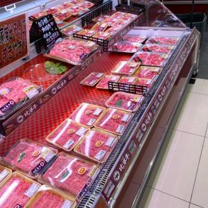 初めてオープンしたてのスーパーへ。