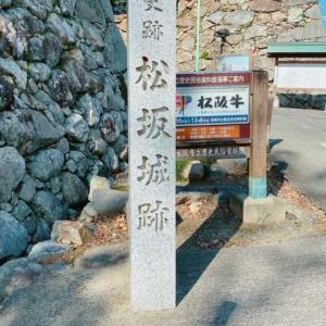 松阪散歩~松阪城・本居宣長記念館