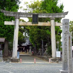 豊川進雄(すさのお)神社と弘法大師の錫杖の井戸御朱印